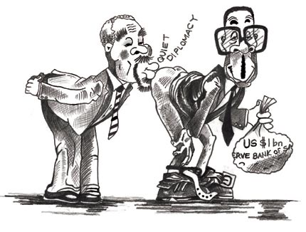mbekimugabe_cartoon.jpg
