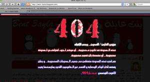 Blogeros Tunecinos protestan contra la censura publicando esta imagen en sus blogs.
