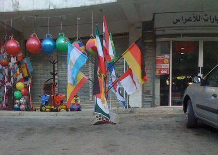 Banderas en venta en Beirut- Cortesía de Independence '05