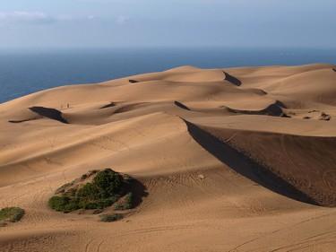 Le Dune di Concón