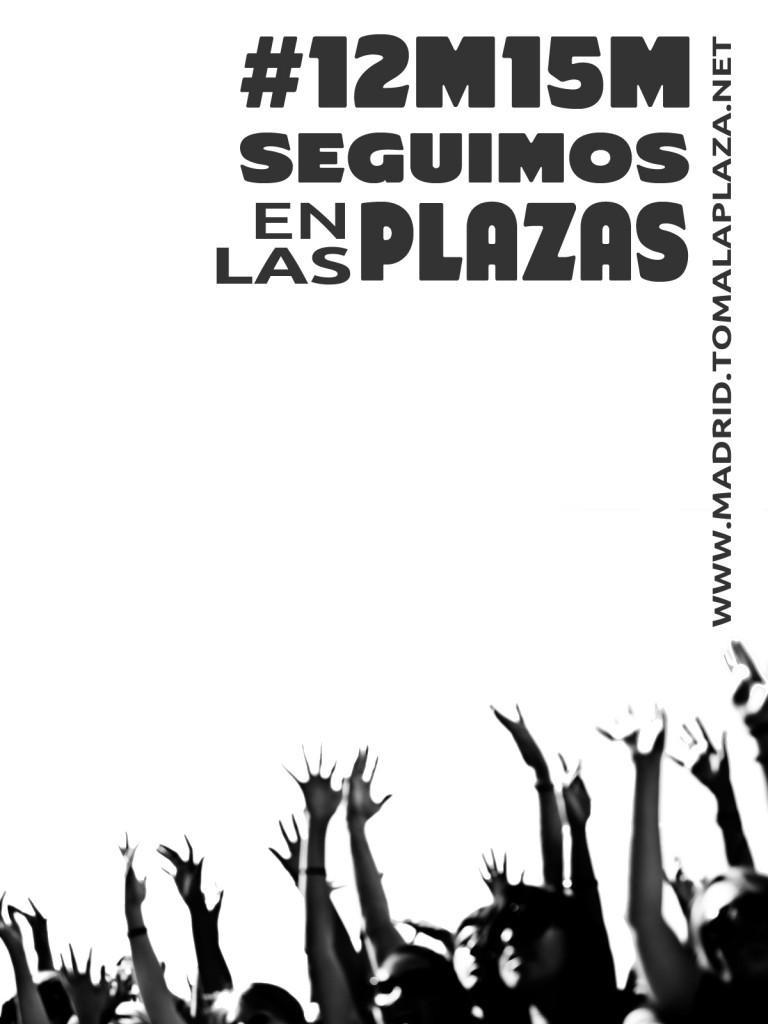 """Оставаме на площада"""