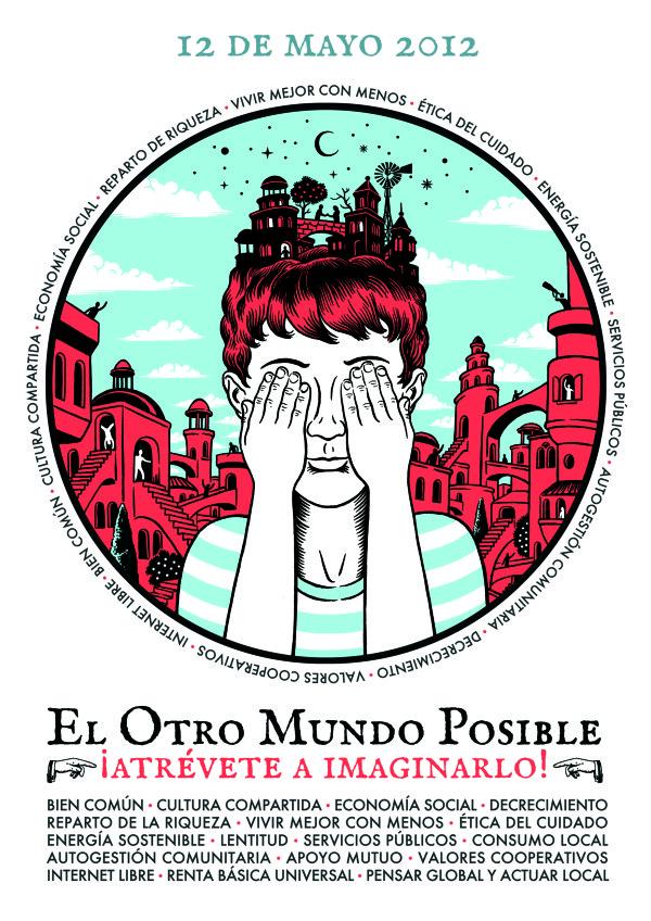 """""""Друг свят е възможен"""""""