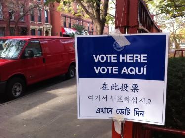 Las urnas abrieron desde las seis de la mañana