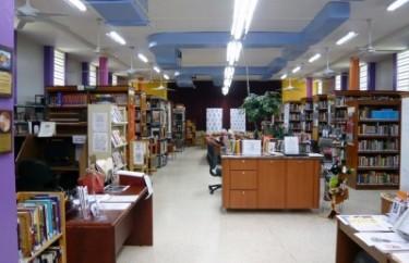 """San Juan Community Library. Foto tomada de su página en <a href=""""https://www.facebook.com/photo.php?"""