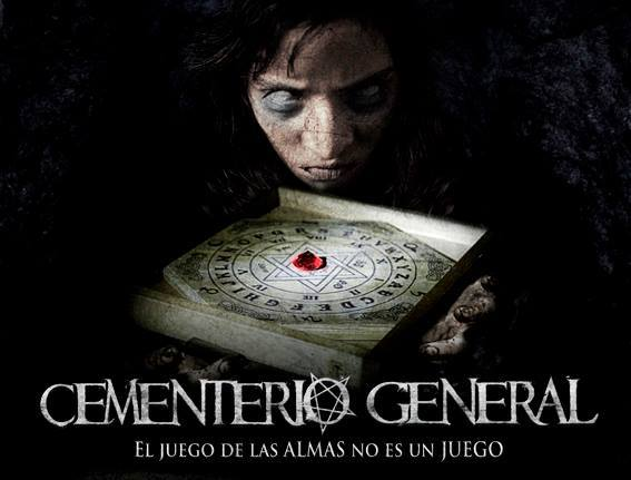 Cementerio General. Photo taken from the movie's Facebook page, used with permission.