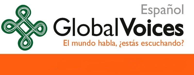 gv1-e1334844753216
