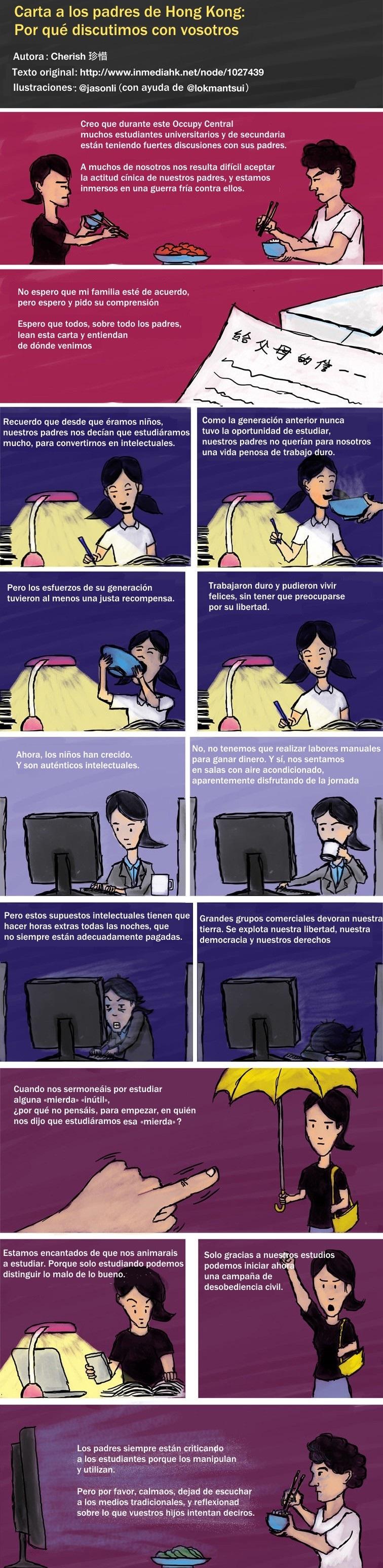 Lea la versión original en chino de este cómic
