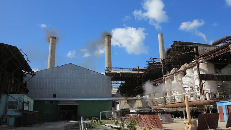 Завод Гектора Молины. Фотограф: Геисы Гиа Делис.