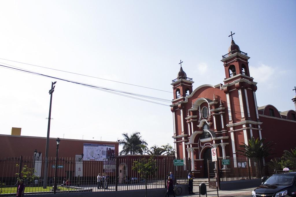 σχέσεις πολιτισμού στο Περού