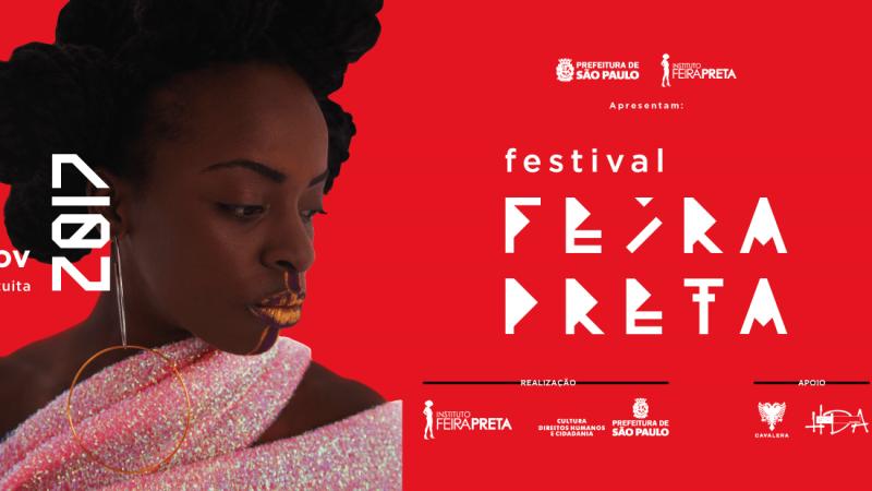 Affiche promotionnelle pour la foire Feira Preta 2017.